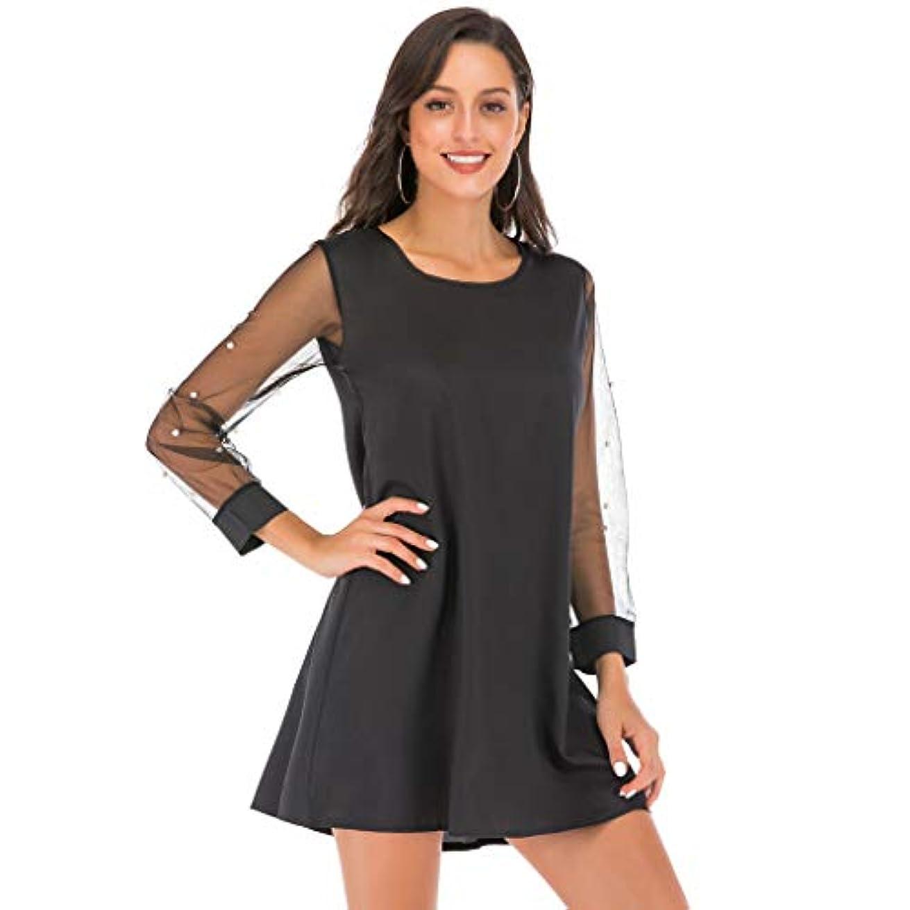 Lefthigh Women's Beaded Mesh Dress Versatile Loose Casual Skirt