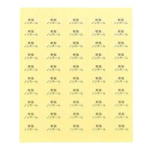台紙用シール 10×5mm 日本製 アクセサリー台紙用 (樹脂ノンホール・透明, 250枚)