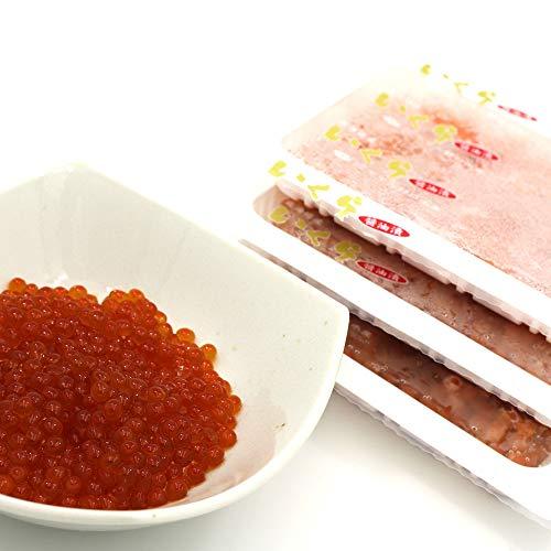いくら 醤油漬け 450g (150g×3パック) 食べきりパック イクラ醤油漬け 冷凍 イクラ 北海道 いくら いくらのしょうゆ漬け ギフト
