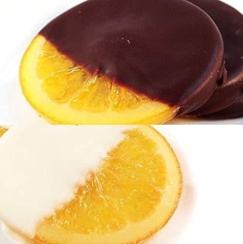 輪切りオレンジのオランジュショコラビター&ホワイト2枚ミニギフト オランジェット