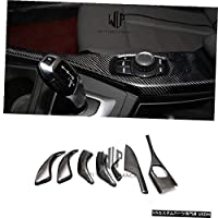 F201シリーズ高品質カーボンファイバーインテリアドアハンドルカバーダッシュボードカ