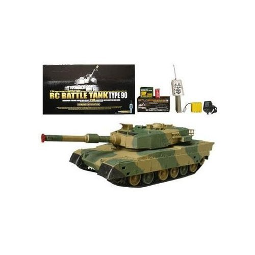 1:24 RC Japan Type 90 Tank Remote Control