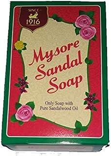 Mysore Sandal Soaps Pack of 10 (75 gr. Bars)