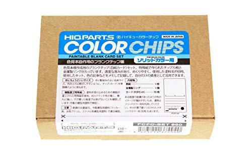 ハイキューパーツ ハイキューカラーチップ ソリッドカラー用 (70枚 1セット入) 色見本自作用ブランクチップ...