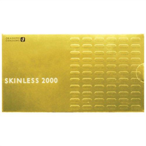 Okamoto SKINLESS | Condoms | Latex 2000 12pc (japan import)