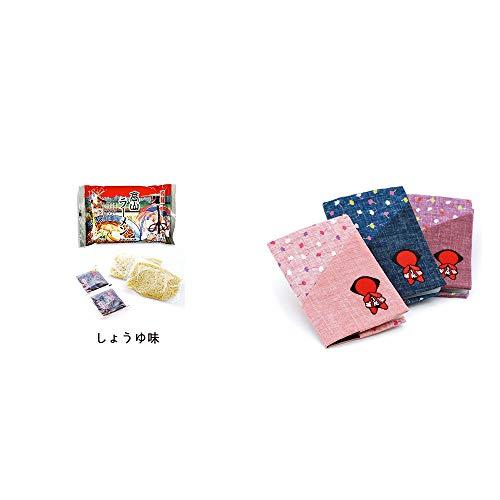 [2点セット] 飛騨高山ラーメン[生麺・スープ付 (しょうゆ味)]・おねがいさるぼぼ カードケース【ピンク】