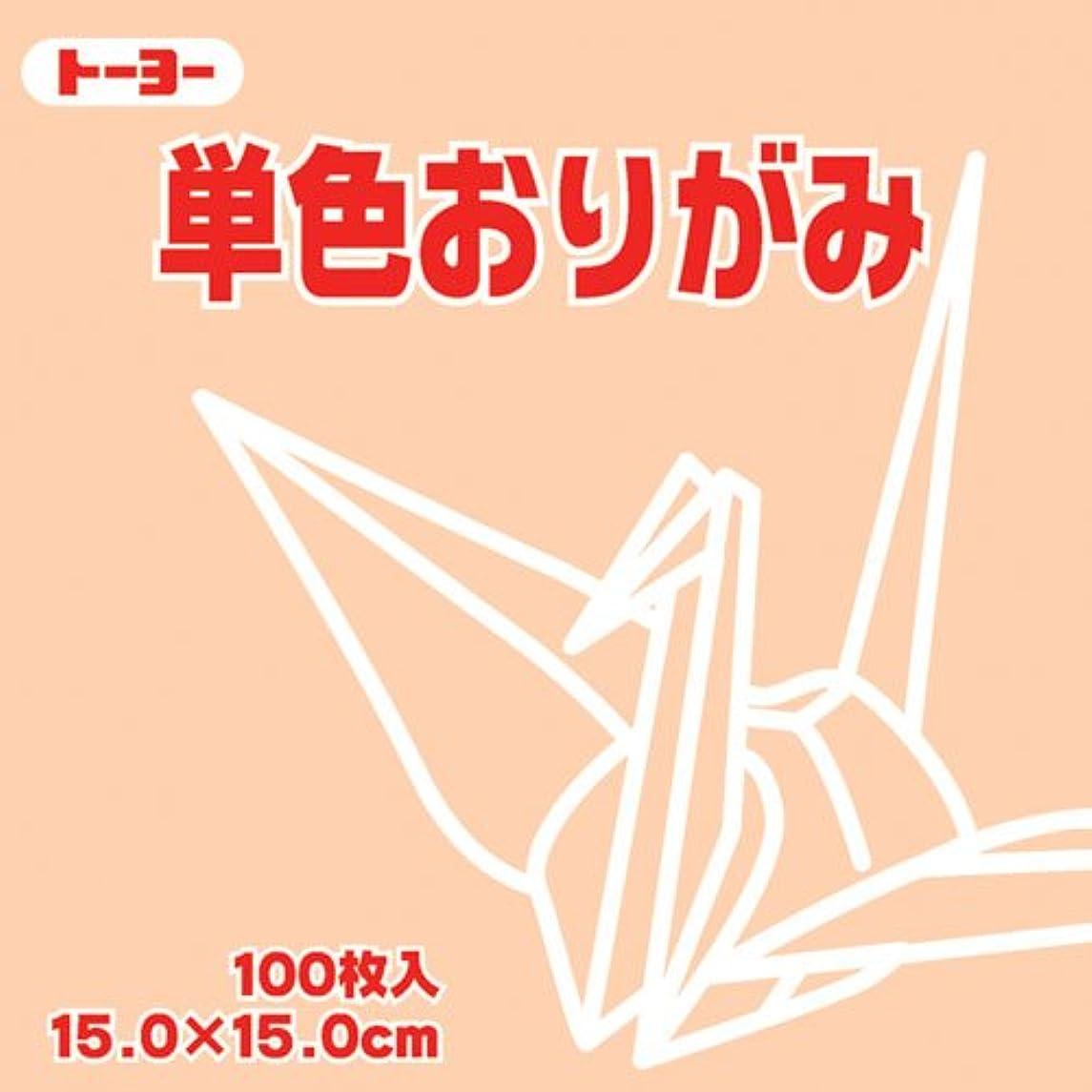 Toyo Origami Paper Single Color - Beige - 15cm, 100 Sheets