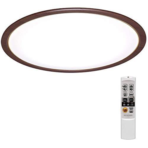 アイリスオーヤマ LED シーリングライト ウッドフレーム ウォールナット 調光10段階 調色11段階 ~8畳 (日本照明工業会基準) 4000lm ナツメ球 5年保証 明るさメモリー 長寿命 高演色 省エネ おやすみタイマー 取付簡単 リモコン CL8DL-5.0WF-M