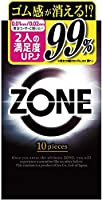 ZONE ゾーン コンドーム 10個入 5個パック