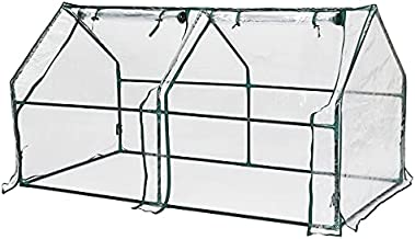 TOOCA Mini Greenhouse for Raised Garden Bed, 71'' X36'' X36'', Portable Greenhouse for Indoor Outdoor Gardens/Patios/Backyards (Not Included Garden Bed)