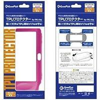 PS Vita用 TPUプロテクター ピンク(PCH-1000シリーズ専用)