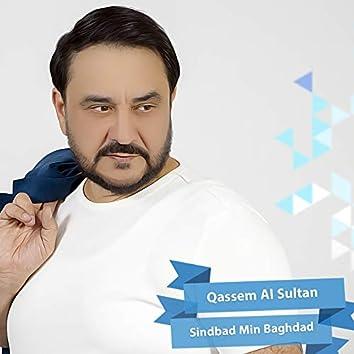 Sindbad Min Baghdad