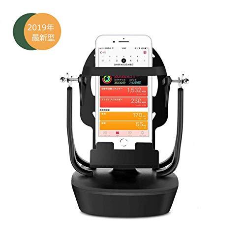 最新 回転スイング バランスボール 歩数を増やす スピード調節 稼ぐ 永久運動 携帯電話自動スイング USB給...