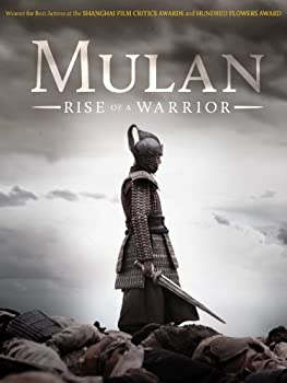 Mulan  Rise of a Warrior  English Dubbed