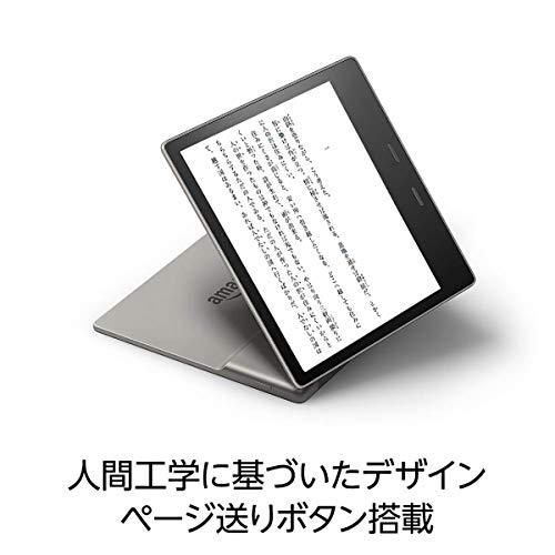 KindleOasis色調調節ライト搭載wifi8GB広告つき電子書籍リーダー