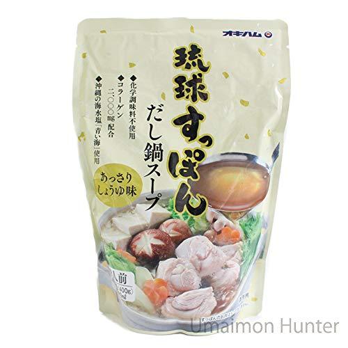 琉球すっぽんだし鍋スープ400g×2袋 オキハム あっさり しょうゆ味 化学調味料不使用