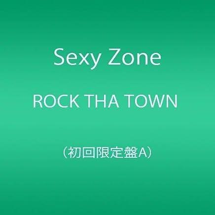 Rock Tha Town