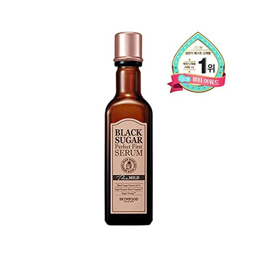 寝具ステップ白内障Skinfood black sugar perfect first serum the mild/黒糖完璧な最初の血清マイルド/120ml + 60ea [並行輸入品]