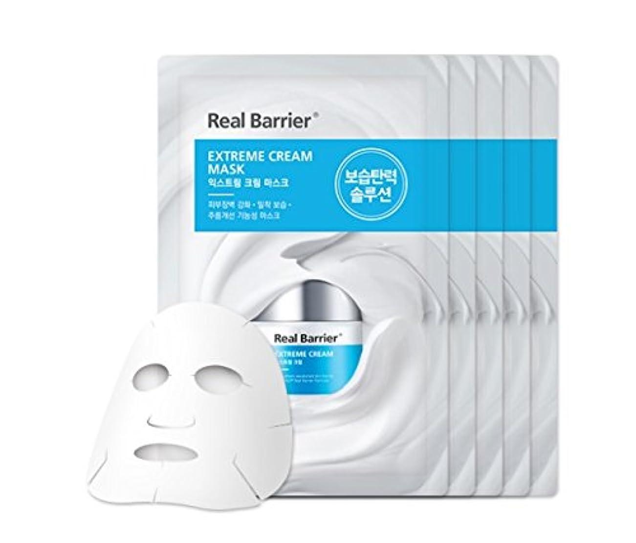 疾患謙虚なオンスATOPALM Real Barrier EXTREME CREAM MASK 30mlx5EA / リアルバリアエクストリームクリームマスク30ml×5枚
