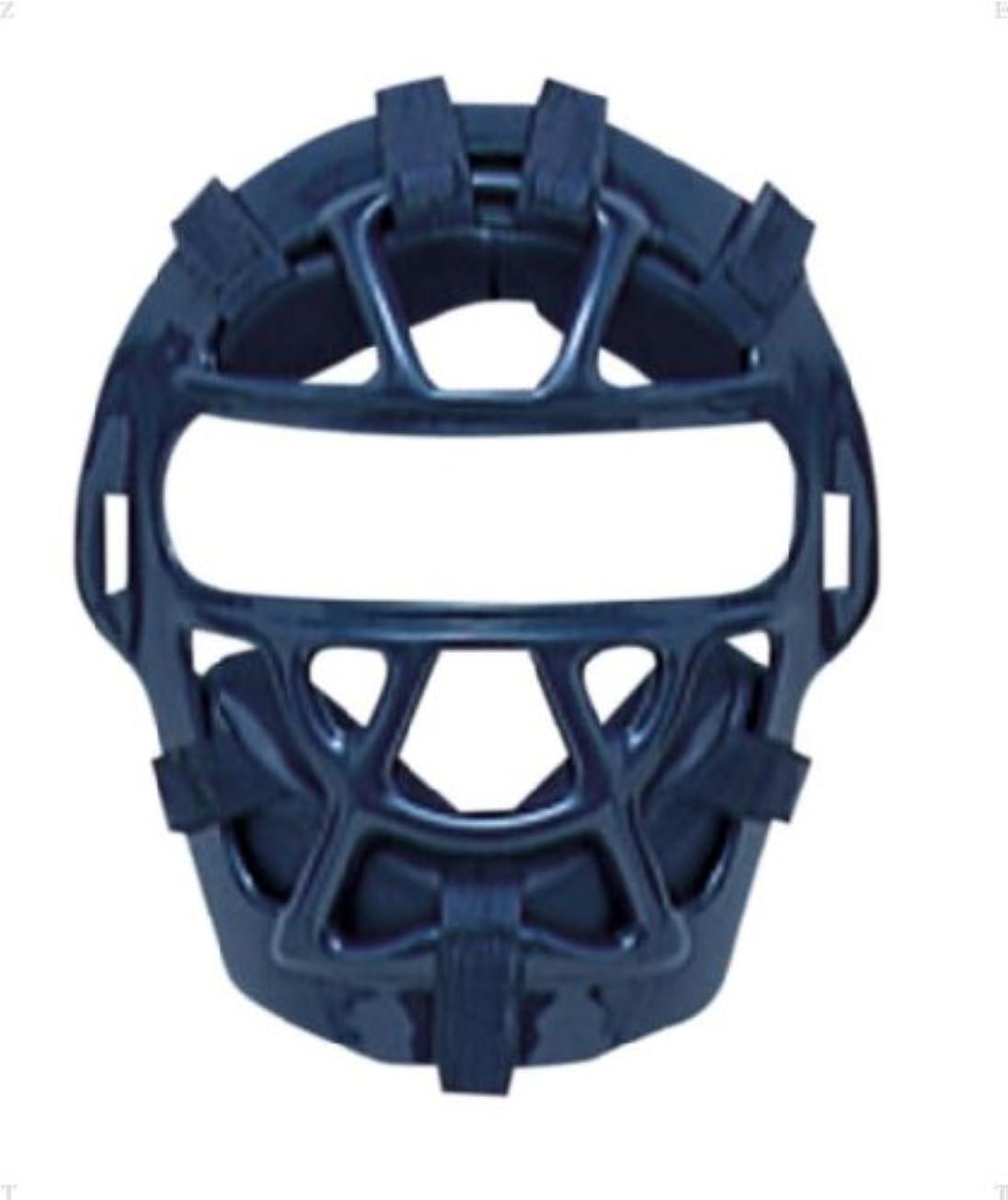 懲らしめ競う未亡人ゼット ZETT 防具 少年 ソフトボール用 マスク キャッチャー用 BL95A