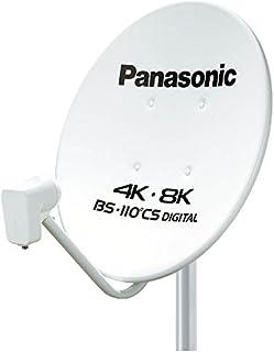 パナソニック 45型BS・110度CSアンテナ TA-BCS45U1