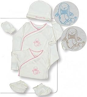 1595decedaa31 Les chatounets - Kit naissance 0-1 mois coton