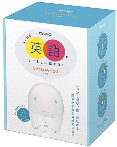 『カシオ デジタル英会話学習機 Lesson Pod レッスンポッド LP-E01』のトップ画像