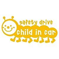 imoninn CHILD in car ステッカー 【シンプル版】 No.21 イモムシさん (黄色)