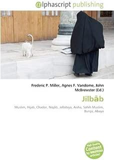 Mejor Abayas And Jilbabs de 2020 - Mejor valorados y revisados
