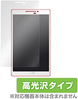 OverLay Brilliant for ASUS ZenPad 7.0 (Z370C) 光沢 グレア 液晶 保護 シート フィルム プロテクター ゼンパッド OBZ370C/4