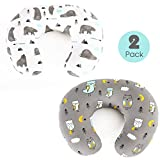 Stretchy-Nursing-Pillow-Covers-BROLEX 2 Pack Snug Fitted Nursing Pillow...