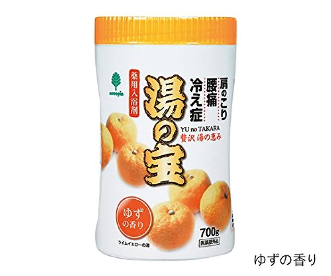 ナイロン侵入する神経紀陽除虫菊7-2542-01入浴剤(湯の宝)ゆずの香り700g