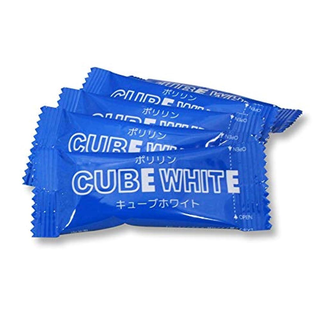 効能あるエスカレート合金リジェンティス キューブホワイト 【5袋入】 歯面専用 スポンジ 歯 ブラシ 付き ホワイトニング 歯磨き