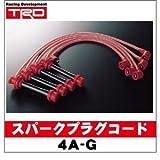TRDスパークプラグコードセット カローラAE86 90919-AE851