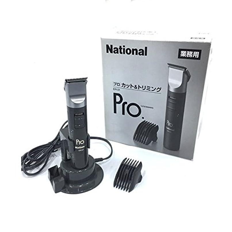 革命告発者歌うNational ER-121 Black 日本製ヘアトリマー ER121 110~ 220V [並行輸入品]