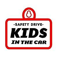 ドライブサイン KIDS IN CAR [2] 刺しゅうタイプ[吸盤付]セーフティーサイン