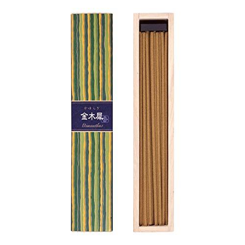 nippon kodo Encens Japonais, résines, Vert, Taille Unique