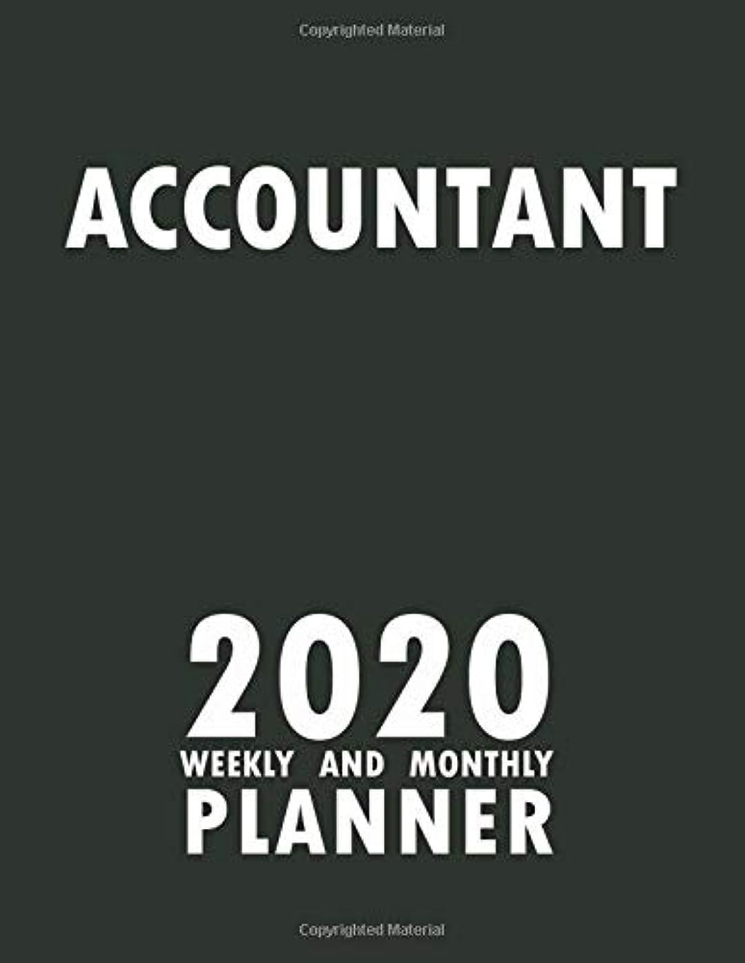 なる反論関係するAccountant 2020 Weekly and Monthly Planner: 2020 Planner Monthly Weekly inspirational quotes To do list to Jot Down Work Personal Office Stuffs Keep Tracking Things Motivations Notebook