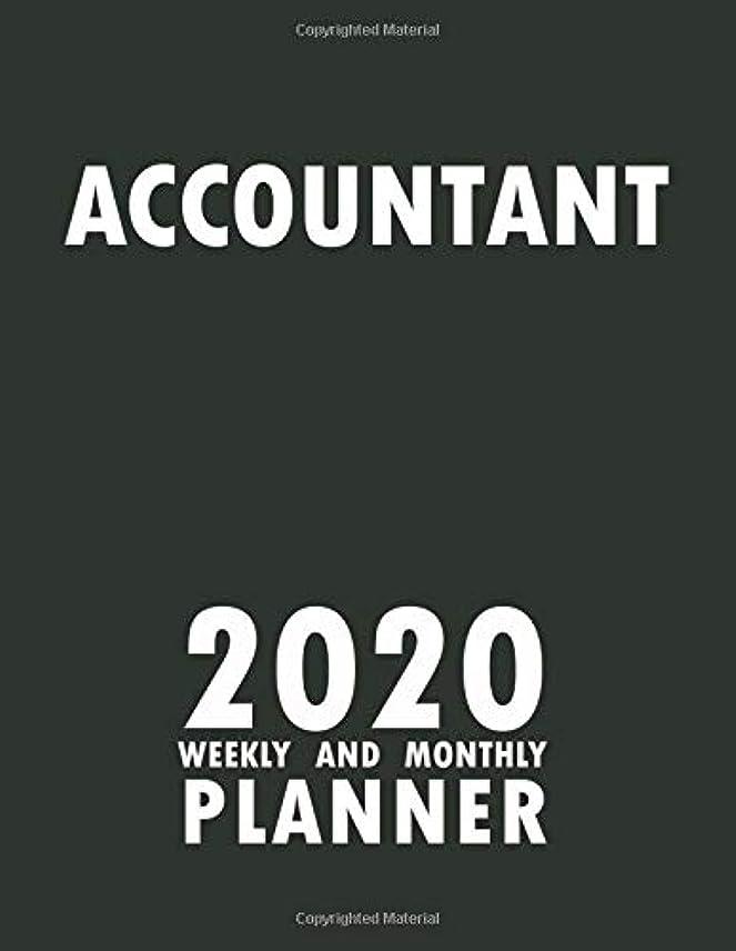 空港赤最大Accountant 2020 Weekly and Monthly Planner: 2020 Planner Monthly Weekly inspirational quotes To do list to Jot Down Work Personal Office Stuffs Keep Tracking Things Motivations Notebook