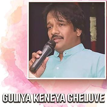 Guliya Keneya Cheluve