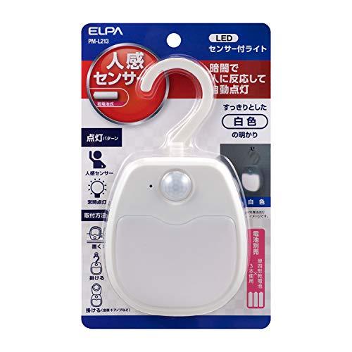ELPA エルパ LEDセンサー付ライト 白色 明暗人感センサー&常時点灯 場所を選ばない乾電池式 うれしいフック付 PM-L213