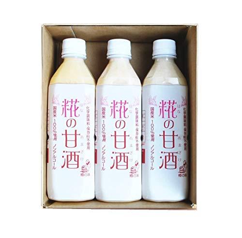 [樽の味] 甘酒 3本 と 粉生姜 セット 無添加 国産 米こうじ 甘酒 レシピ つき 砂糖不使用