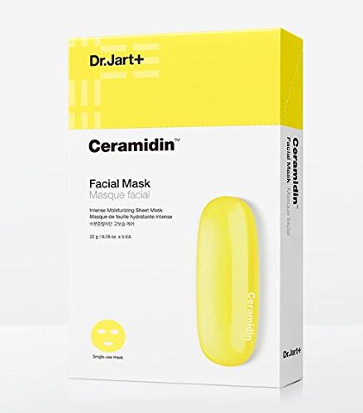 推論静けさ肌寒い[韓国コスメ Dr.Jart+] Ceramidin Mask ドクタージャルト セラマイディンマスク(10枚) [並行輸入品]