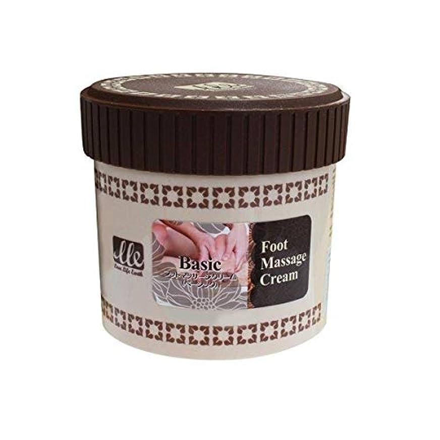 セットアップ状況犯すLLE フットマッサージクリーム 業務用 450g (ベーシック) マッサージクリーム フットマッサージクリーム エステ用品