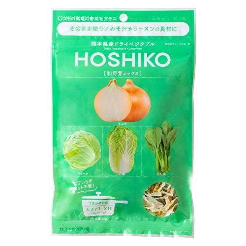 HOSHIKO 和野菜ミックス 30g 具材 スープ 炒めもの 熊本産 塩分不使用 無添加 ブドウ糖不使用
