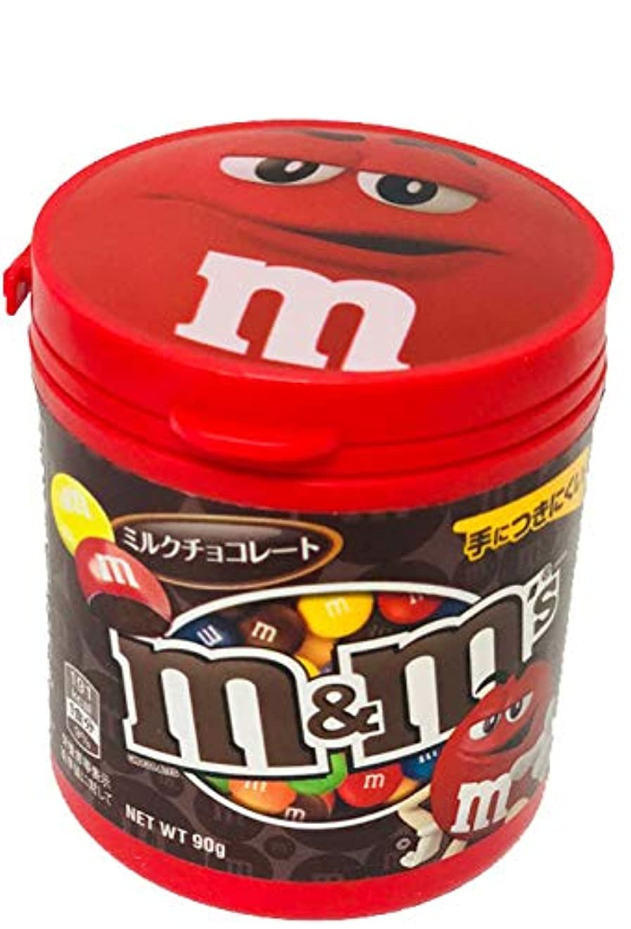 圧縮された分注する初期マースジャパン M&M'sボトルミルクチョコレート 90g×4個