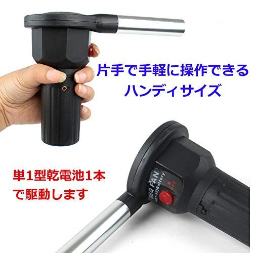 Loople送風機ロングノズル火おこしファン電池式火おこしガンブローBBQ着火用ファン操作簡単軽量