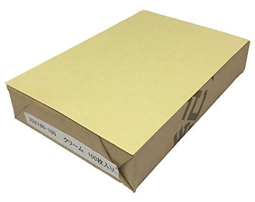 No.222-180-100 クリーム色両面無地ハガキ・厚手 アメリカンサイズ 色上質・超厚口 (90x140)  100枚