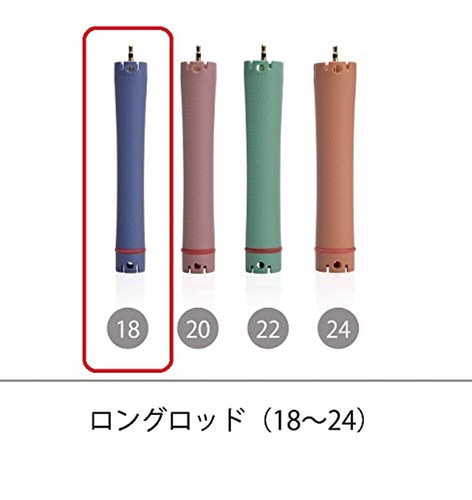 耐えられる豪華な祝福するソキウス 専用ロッド ロングロッド 18mm