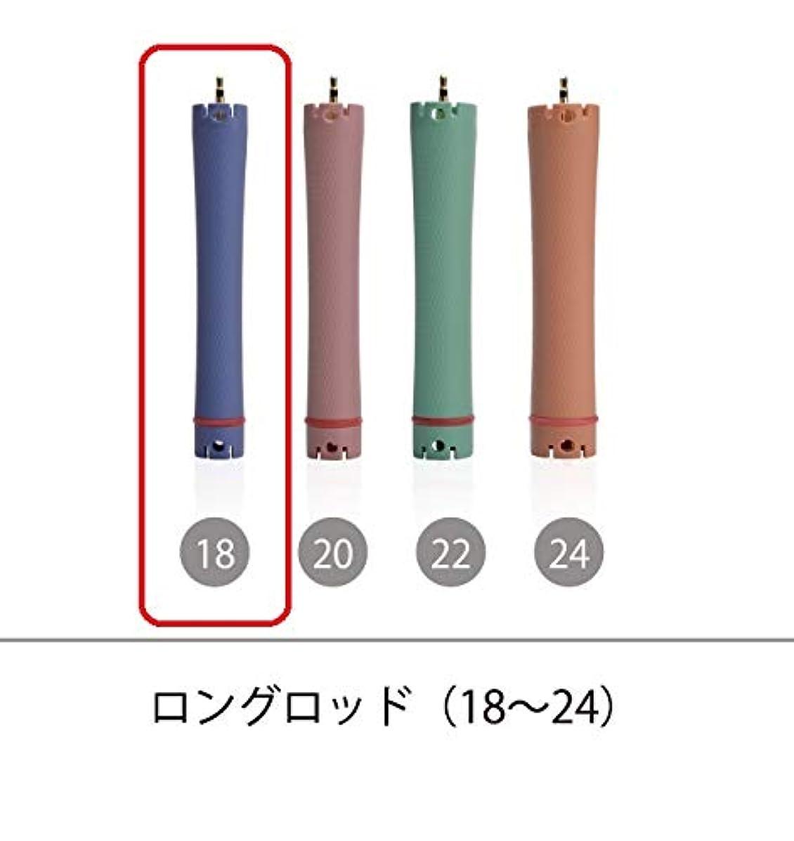 計画調べる誓約ソキウス 専用ロッド ロングロッド 18mm